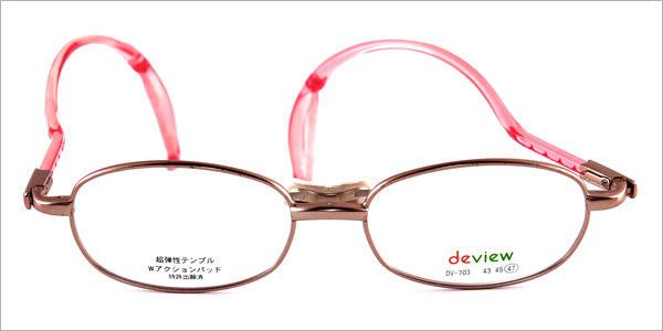 フレーム写真:deview(デビュー)DY-703