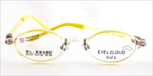 フレーム写真:EYEs CLOUD kid's(アイクラウドキッズ)EK-07