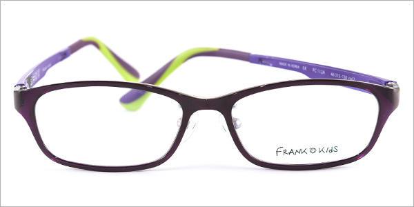フレーム写真:FRANK KIdS(フランクキッズ)FC-112