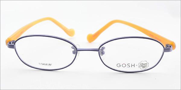 フレーム写真:GOSH(ゴッシュ)GO-839