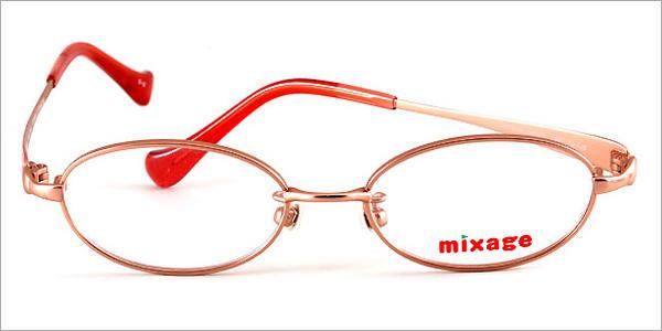 フレーム写真:mixage(ミクサージュキッズ)MXJ-704