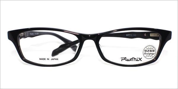 フレーム写真:plusmix(プラスミックス)PX-13294