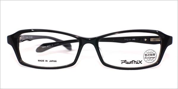 フレーム写真:plusmix(プラスミックス)PX-13295