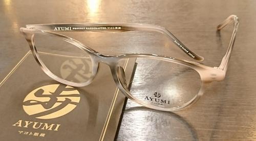 【歩   あゆみ】AYUMI  L1030  COL.1228
