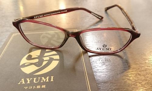 【歩   あゆみ】AYUMI  L1023  COL.0674