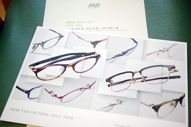 https://www.megane-eye.com/new/hold/20171008.jpg
